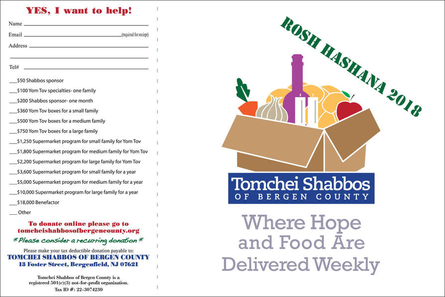 Donate all occasion cards tomchei shabbos of bergen county in honor of or in memory of cards reheart Choice Image